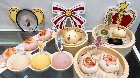 【尖沙咀美食】点心代表期間限定百變小櫻聯乘系列 超過20款點心+甜品新登場