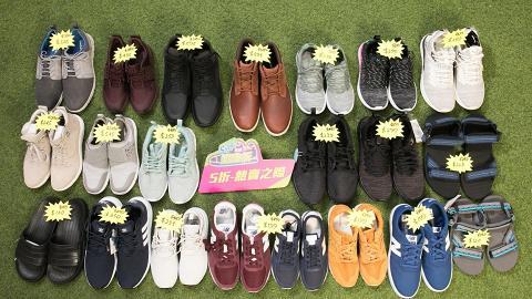 【柴灣好去處】柴灣波鞋運動服飾勁減2折 Adidas/Timberland/New Balance$99起
