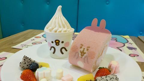 【旺角美食】山下菓子聯乘P助與粉紅兔兔 期間限定造型美食甜品/精品新登場