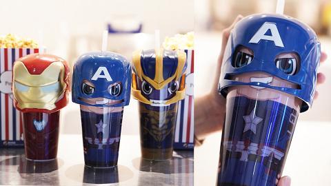 【復仇者聯盟4】復仇者聯盟汽水杯限量登場 Iron Man/美國隊長/魁隆!