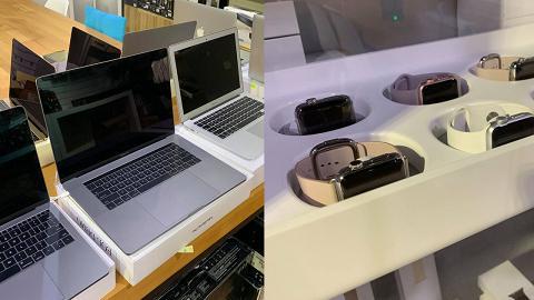 【Apple優惠】觀塘蘋果產品開倉$89起 iPad/MacBook/iPhone1折