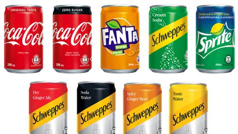 香港首推200ml迷你罐可口可樂新登場 4月底超市/6月便利店陸續發售