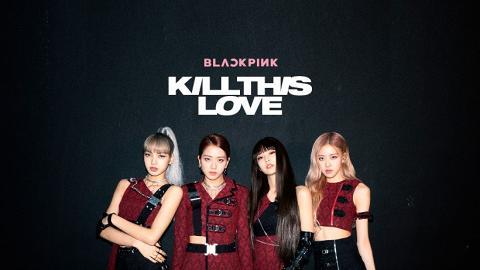 【BLACKPINK演唱會2019】韓國女團BLACKPINK加開亞洲巡唱場!落實6月澳門開騷