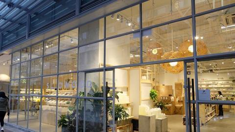 【西環美食】西環3000呎環保雜貨店純素Café!無麩質千層面/素肉漢堡/手撕菇包