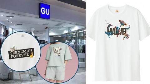 GU五大全新卡通聯乘系列Tee/家居服登場!Marvel/史努比/翠兒/Tom and Jerry