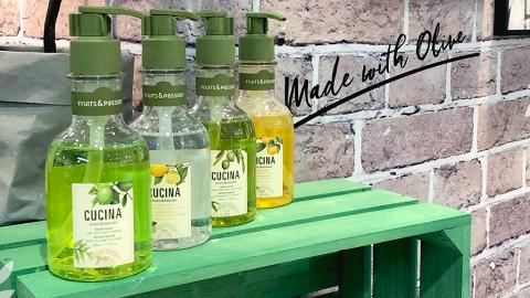 強勢登陸萬寧!全新CUCINA橄欖油廚房專用洗手液