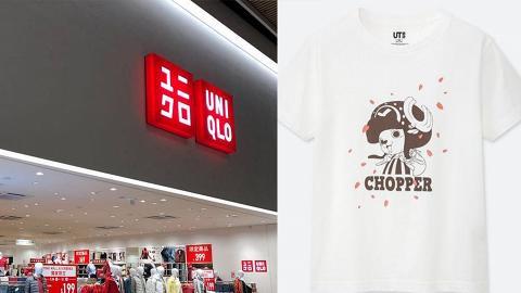 Uniqlo推出海賊王20週年限定系列UT!8款One Piece Tee$79起