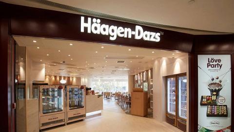 Häagen-Dazs限時三日八達通優惠 朱古力樂園雪糕買一送一