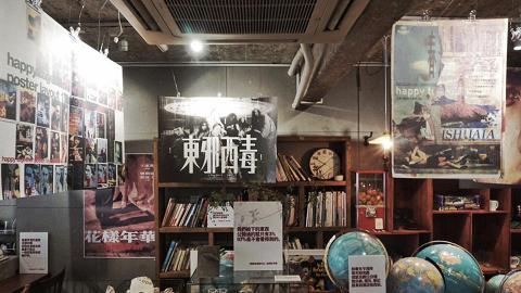 【旺角好去處】旺角免費睇王家衛電影海報展 14幅未公開海報看電影背後故事