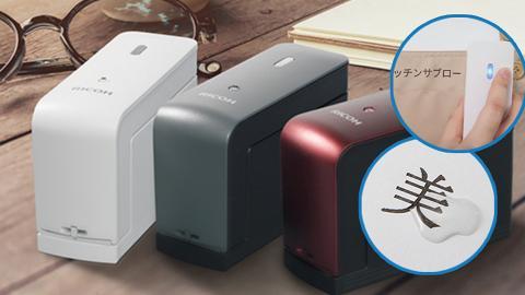 日本RICOH迷你手持打印機登場!一拉即打印文字圖案上紙張/布料/CD/木板
