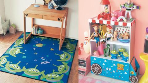 打造迪士尼反斗奇兵Toy Story主題房間!24款三眼仔/勞蘇/薯蛋頭/胡迪家品晒冷