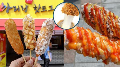 【旺角美食】韓國過江龍人氣芝士熱狗棒店抵港 8大必試口味/預計6月旺角開業