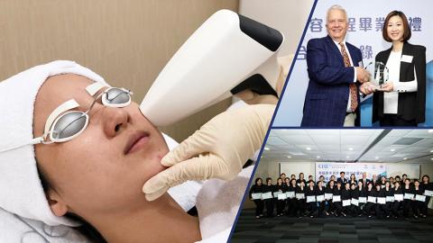 美容你要識!香港唯一「一試兩證」光學美容課程