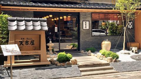 【旺角美食】日本人氣天吉屋天婦羅丼飯專門店抵港!首間香港分店6月登陸旺角