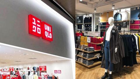【減價優惠】UNIQLO夏日減價回歸!家居服$39/卡通Tee/上衣/牛仔褲$79/短裙$99