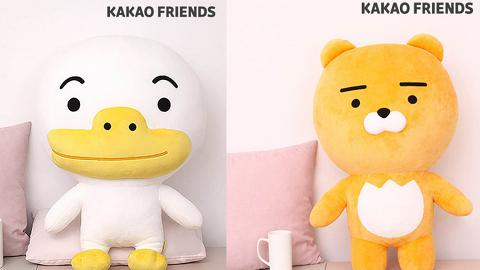 98cm巨型KAKAO FRIENDS大頭公仔!7款角色軟綿綿攬枕登陸LOG-ON