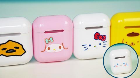 5款Sanrio角色Airpods保護殼!Hello Kitty/布甸狗/蛋黃哥/玉桂狗/my melody