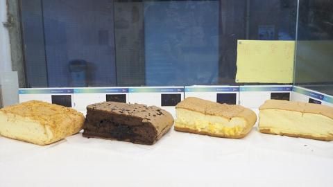【屯門美食】屯門新開台灣古早味蛋糕店 新鮮出爐芝士/肉鬆/流心朱古力/原味
