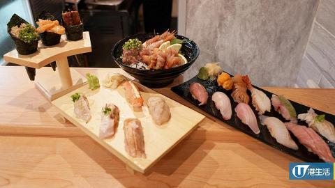 【尖沙咀美食】尖沙咀新開立食壽司 日本豊洲直送+$9火炙三文魚/抵食Omasake