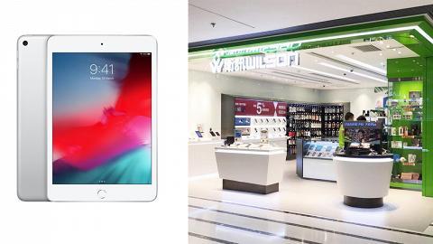 衛訊蘋果產品限時大減價 iPad Mini減$200