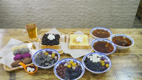 【元朗美食】元朗新推$48台式甜品放題 任食仙草芋圓/麻糬+新出爆餡芋泥吐司