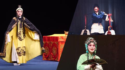 「中國戲曲節」10周年 江蘇省崑劇院《風箏誤》+ 傳統折子戲最精彩