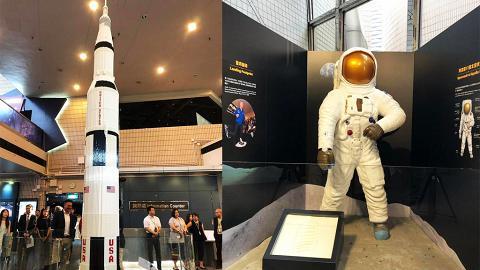 【暑假好去處】5米高LEGO火箭登陸尖沙咀太空館!20萬粒LEGO砌/近距離賞月球