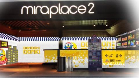 【驚安的殿堂唐吉訶德】官方確認 2.3萬呎尖沙咀店下周開幕 24小時營業/美食區
