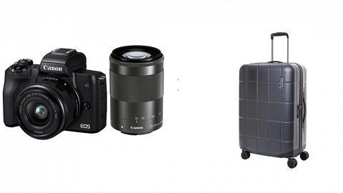 豐澤網店旅遊用品減價優惠半價起 行李喼/相機/電話卡$38起