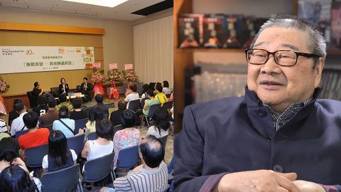 【書展2019】香港書展8大講座近50位世界著名作家駐場!倪匡/馬星原/馮小剛