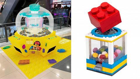 【暑假好去處】LEGO主題遊樂場登陸屯門!3大遊戲區贏獨家限量版LEGO創意寶盒
