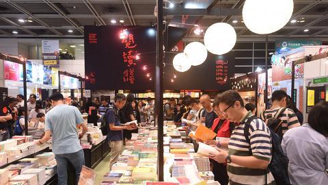 【書展2019】香港書展24大名人+流行小說新書推介 森美/Ming仔/倪匡新書率先睇