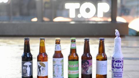 【旺角好去處】旺角夏日限定啤酒嘉年華 歎逾百款本地手工啤/音樂表演