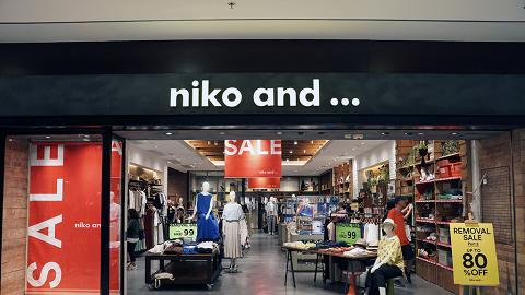 【減價優惠】niko and...全線分店減價+青衣店結業優惠!服飾/鞋/手袋3折起