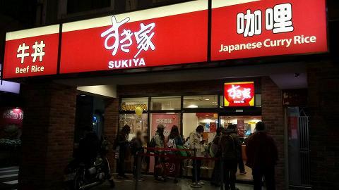 日本牛丼專門店「すき家」有望登陸香港!網傳官方回覆:準備在港開店