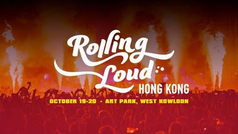 世界級嘻哈音樂節ROLLING LOUD 10月進軍香港 城中首個最大型戶外嘻哈音樂盛宴