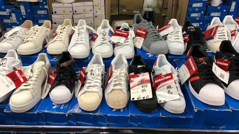 【銅鑼灣好去處】銅鑼灣波鞋開倉2折!Adidas/NewBalance$90起