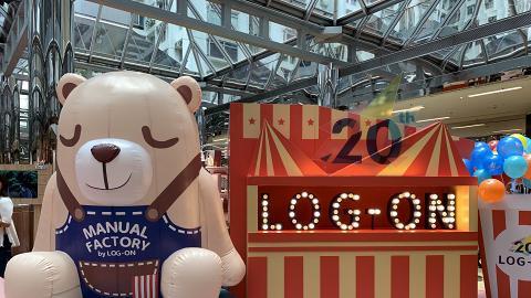 【暑假好去處】LOG-ON 20週年嘉年華登陸太古城!自製帆布袋/日本文具/Sanrio
