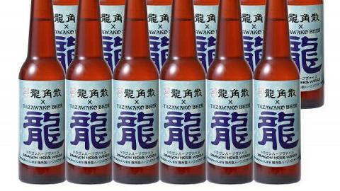 日本大熱龍角散啤酒香港都買到! 即將登陸美食博覽2019