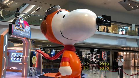 【暑假好去處】3米高Snoopy巨型太空人空降又一城!影相位/珍藏展/期間限定店