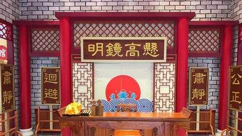 【暑假好去處】穿越時空古裝街登陸奧海城!衙門捕快/客棧小二/醫館大夫