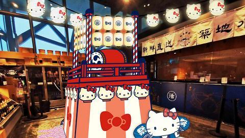 【灣仔美食】Hello Kitty限定聯乘築地山貴水產市場 多款主題美食/精品/影相位