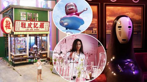 【暑假好去處】10大全港暑假展覽推介!吉卜力/龍珠/大英博物館/清明上河圖