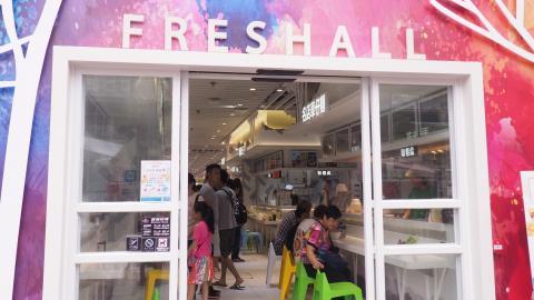 【沙田美食】沙田沙角街市全新小食街開幕 爆漿奶黃包/藥膳醉雞米線/櫃桶腸粉