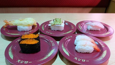 【佐敦美食】日本平價迴轉壽司店壽司郎開幕 $12起歎過百款壽司/熟食炸物/甜品