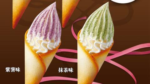 【鑽石山美食】山下菓子買一送一優惠!$20歎Cremia軟雪糕