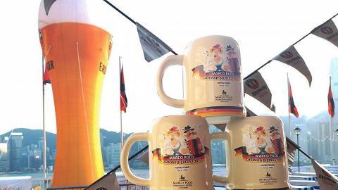 【德國啤酒節2019】尖沙咀Marco Polo啤酒節10月回歸 門票/日期/早鳥優惠一覽