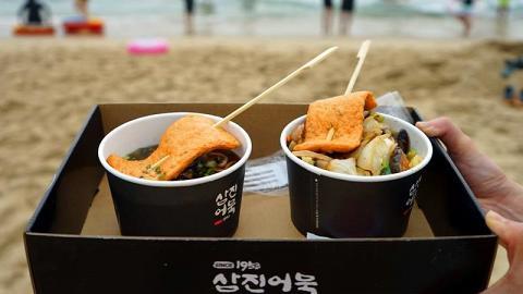 【尖沙咀美食】韓國人氣魚糕專門店登陸香港 三進魚糕即將8月進駐尖沙咀