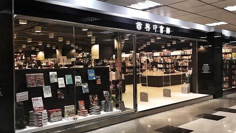 【減價優惠】商務印書館香港仔分店清貨大特賣 文具精品3折/特價書籍區$10起