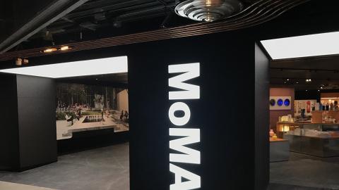【K11 MUSEA】美國藝術博物館MoMA Design Store登陸尖沙咀 6千呎亞洲最大分店
